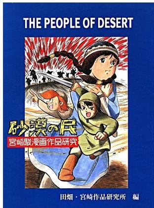 Обложка комикса