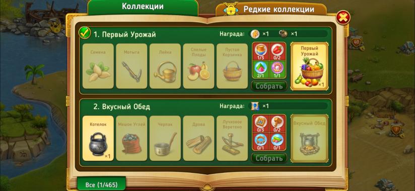 Скриншот из игры «Cradle of Empires»