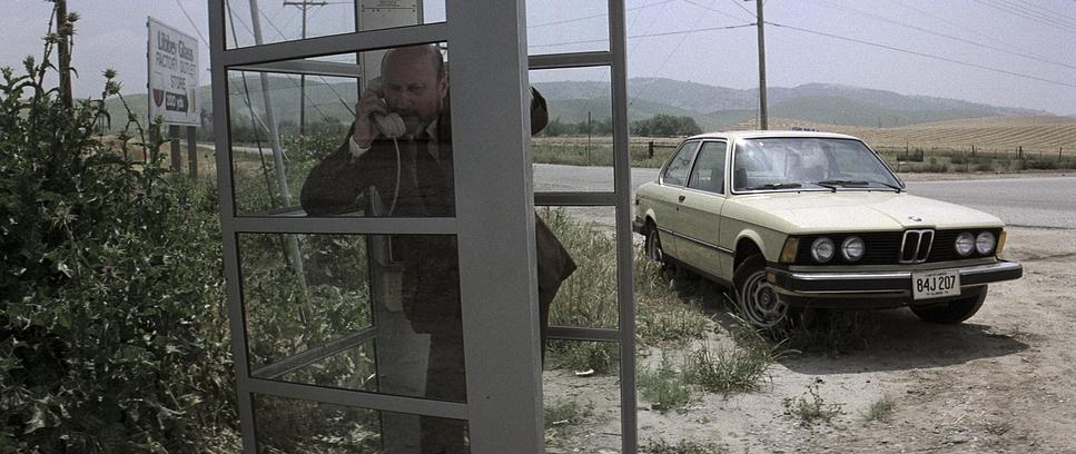 Кадр из фильма «Helloween», 1978-й год