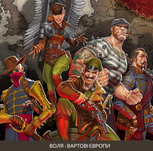 «Воля». Источник: thewill.com.ua