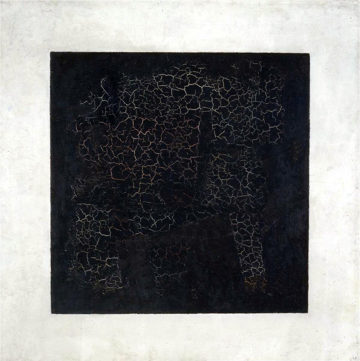 Казимир Малевич. Черный квадрат. 1915 г. Государственная Третьяковская галерея, Москва