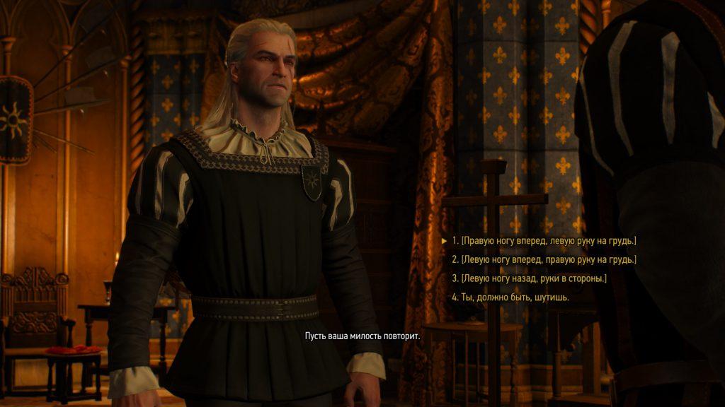Кадр из Witcher 3. Источник: android-obzor.com